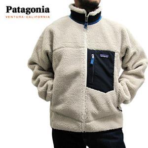 パタゴニア Patagonia フリース レトロX ジャケット 23056 NAT being-yah
