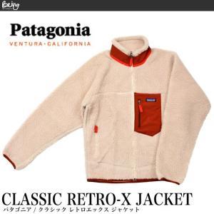 パタゴニア Patagonia フリース レトロX ジャケット 23056 NBAR being-yah