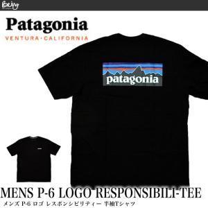 送料無料 【メール便配送】Patagonia パタゴニア Tシャツ 38504 Patagonia パタゴニア ロゴ Tシャツ メンズ P-6ロゴ・レスポンシビリティー Tシャツ ブラック being-yah
