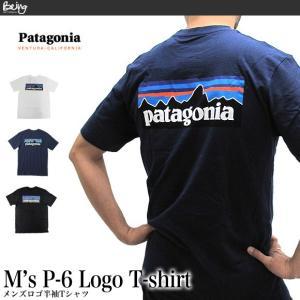 Patagonia パタゴニア Tシャツ 39174 MENS P-6 RESPONSIBILI-TEE (メール便対応) being-yah