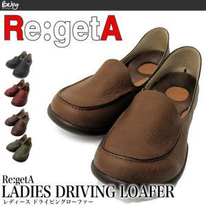 Re:getA リゲッタ レディース ドライビングローファー R-302 DRIVING LOAFER(メール便不可) being-yah