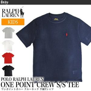 【メール便配送】【キッズ・ジュニア】ラルフローレン POLO Ralph Lauren tシャツ Tシャツ ワンポイント ポニー クルーネック 半袖Tシャツ 674984|being-yah