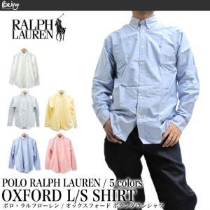 ラルフローレン POLO Ralph Lauren 長袖 シャツ メンズ オックスフォードシャツ ボタンダウンシャツ being-yah