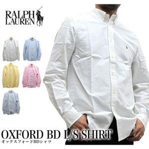 送料無料 【メール便配送】ラルフローレン POLO Ralph Lauren 長袖 シャツ メンズ オックスフォードシャツ ボタンダウンシャツ being-yah