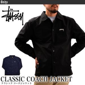 ステューシー STUSSY クラシックコーチジャケット CLASSIC COACH JACKET 115490[メール便不可] being-yah
