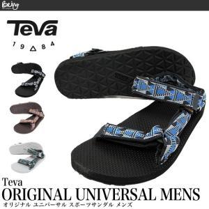 Teva テバ ORIGINAL UNIVERSAL オリジナル ユニバーサル メンズ 1004006 being-yah
