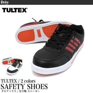 安全靴 スニーカー TULTEX タルテックス 51627 セーフティーシューズ being-yah