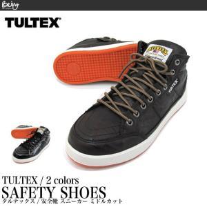 安全靴 スニーカー TULTEX タルテックス 51633 セーフティーシューズ being-yah