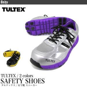 安全靴 スニーカー TULTEX タルテックス 51634 セーフティーシューズ being-yah