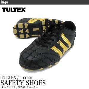 安全靴 スニーカー TULTEX タルテックス 58018 セーフティーシューズ being-yah
