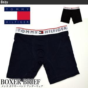 送料無料 【メール便配送】トミーヒルフィガー TOMMY HILFIGER 09T3743 メンズ BOXER BRIEF ボクサーパンツ アンダーウェア being-yah