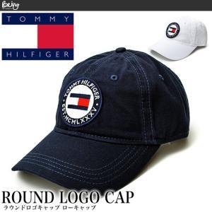 送料無料 【メール便配送】TOMMY HILFIGER トミーヒルフィガー 78J1841 ROUND LOGO CAP ラウンドロゴキャップ ローキャップ being-yah