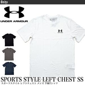 送料無料 【メール便配送】UNDER ARMOUR アンダーアーマー 1326799 メンズ スポーツスタイル 半袖Tシャツ|being-yah