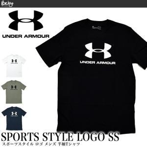 送料無料 【メール便配送】UNDER ARMOUR アンダーアーマー 1329590 SPORTSSTYLE LOGO SS メンズ 半袖Tシャツ|being-yah