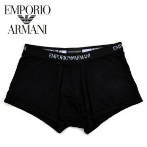 【メール便配送】アルマーニ ボクサーパンツ エンポリオアルマーニ EMPORIO ARMANI UNDER WEAR CC712|being-yah