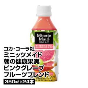 ■メーカー名:コカ・コーラ  1本あたり126円  1ケース 350ml×24  ※この商品は3〜5...