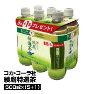 ■メーカー名:コカ・コーラ  1本あたりなんと151円!!  内容 容量:500ml 入数:1パック...