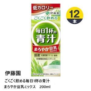 野菜ジュース 紙パック 伊藤園 毎日一杯の青汁 200ml×12本 1本あたり84円_4901085...