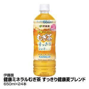 ■メーカー名:伊藤園  1本あたり84円   5つの健康麦を使用し、すっきり飲みやすく、むぎ茶らしい...