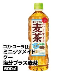 ■メーカー名:コカ・コーラ社  1本あたりなんと84円!  内容 容量:600ml 入数:24本入 ...