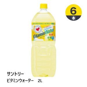 ■メーカー:サントリー  みずみずしいレモンの、爽やかな味わい。 ビタミンCもたっぷり!  2L×6...