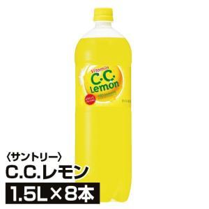 サントリー C.C.レモン 1.5L×8本_4901777088108_74|beisia