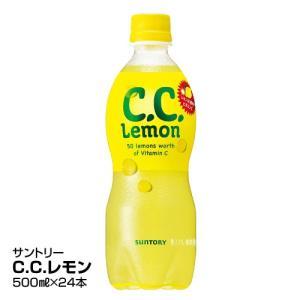 ≪サントリー≫C.C.レモン 500ml×24本 _4901777232310_74|beisia