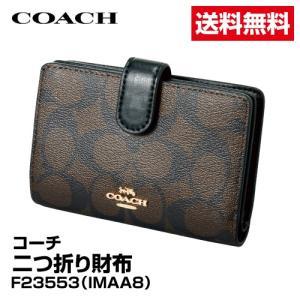 送料無料 ブランド レディース 二つ折り財布 COACH コーチ F23553 IMAA8_2124225020105_21|beisia