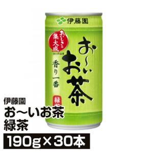 伊藤園 お〜いお茶 緑茶 190g×30本 _4901085089439_74|beisia