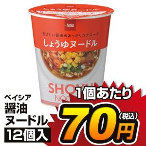 ベイシア 醤油ヌードル(12個入)【1個あたり70円】_4904511105352_74