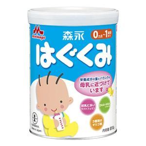 【送料無料】森永 はぐくみ810g 1ケース8缶入り_4902720109116_65|beisia