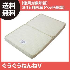 ■メーカー名:カトージ  天然素材のココナッツファイバー(椰子の実の繊維)を使用したマットです。通気...