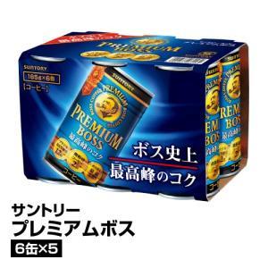 缶コーヒー サントリー プレミアムボス 185g×30本_4901777261532_74|beisia