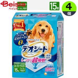 ペット用品 犬 ユニチャーム デオシート スーパーワイド 15枚×4個入_4520699674703_92 beisia