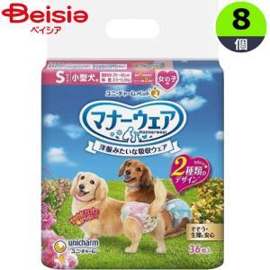 犬用 サニタリーパンツ ユニチャーム マナーウェア 女の子 Sサイズ 36枚_4520699686003_92 beisia