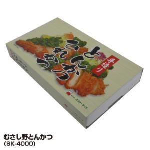 送料無料 ギフト 肉惣菜 エスケーフーズ むさし野とんかつ SK-4000_4536155320022_68|beisia