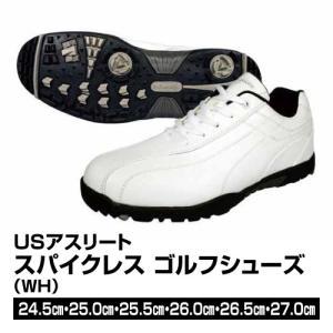 ゴルフシューズ メンズ USアスリート スパイクレス WH サイズ24.5〜27.0cm_4536214305779_91 beisia