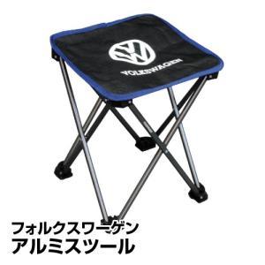 アウトドアチェア アウトドア キャンプ レジャー BBQ Volkswagen フォルクスワーゲン アルミスツール VWCH9766_4536214943414_97|beisia