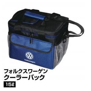 クーラーバッグ 保冷バッグ アウトドア キャンプ レジャー BBQ Volkswagen フォルクスワーゲン VWCG9768 15L_4536214943438_97|beisia