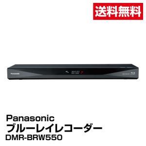 メーカー:パナソニック カタログ番号:DMR-BRW550  HDD容量500GB 2番組同時録画 ...