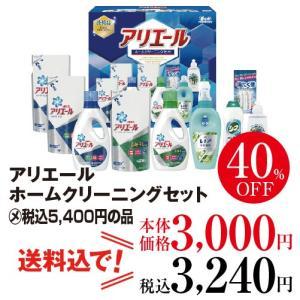 ■カタログ番号:PGB-50A  アリエールの洗剤ギフト。もらってうれしいボリューム感です。  内容...
