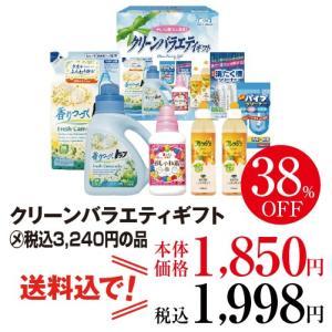■カタログ番号:LDD-30A  人気の香りつき洗剤とクリーンな生活を応援する各種洗剤です。  内容...