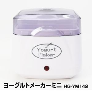 キッチン家電 ヒロコーポレーション ヨーグルトメーカー ミニ HG-YM142_4562351036573_47|beisia