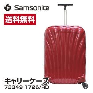 送料無料 ブランド スーツケース サムソナイト Samsonite 73349 V22-302スーツケース 36L コスモライト3.0 スピナー レッド_4582357836267_21|beisia