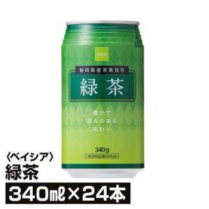 ベイシア 静岡県産茶葉使用 緑茶缶 340g×24本【1本あたり29円】_4975693509108_74