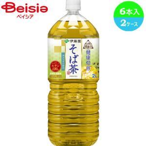 伊藤園 健康焙煎 そば茶 2L×6本 _4901085195512_74|beisia