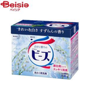 ■メーカー名:花王  きれいな白さとすずらんの香り広がる。漂白剤入り。蛍光剤無配合。  内容 数量:...