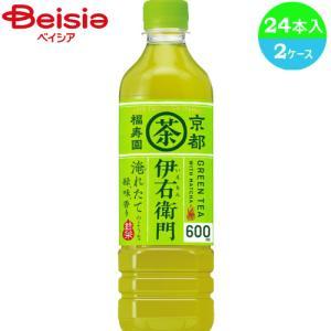 メーカー名:サントリー  京都福寿園のお茶。一番茶によるコクと余韻。   ※この商品は1〜5営業日以...