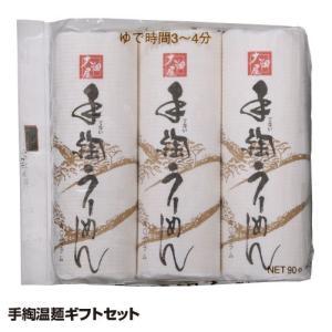 送料無料 ギフト 乾麺 そうめん 白石興産 手綯温麺ギフトセット_4901828033507_68|beisia