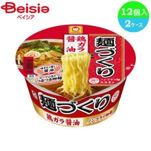 ■メーカー:東洋水産  鶏ガラが利いたすっきりしながらもコクのある醤油スープに、コシのあるノンフライ...